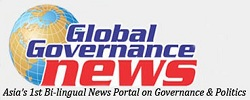 Global Governance News